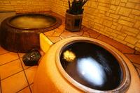 貸切温泉『花玄の湯』