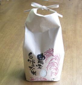 選べるお土産:丹後のコシヒカリ2Kg